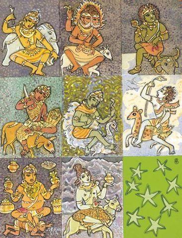 navagraham by S.Rajam