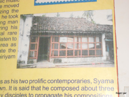 Carnatic music composers - Shyama Shastri