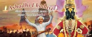ashada ekhadashi